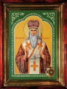 Icoana cu moaşte ale Sfântului Atanasie primită în dar de la Mitropolitul Nicodim de Harkov