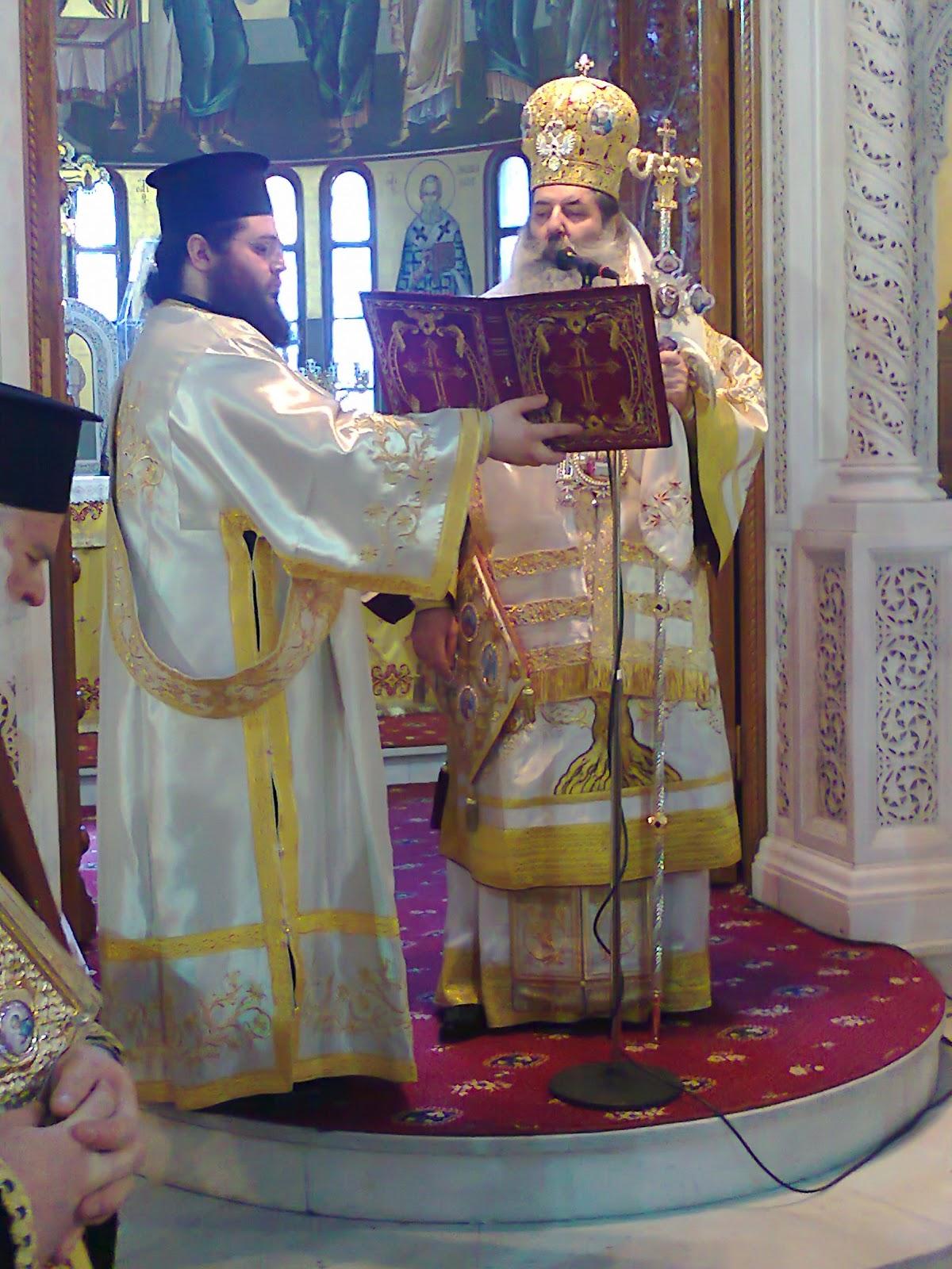 Image result for Serafim de Pireu Duminica ortodoxiei